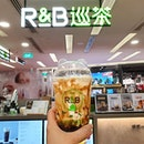 Brown Sugar Boba Milk with Cheese Brulee from R&B Tea!
