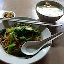 Jian Kang Noodles