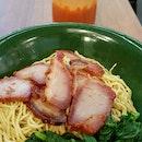 ENG's Wantan Noodle (Westgate)