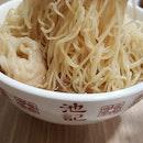 Chee Kei Wanton Noodle