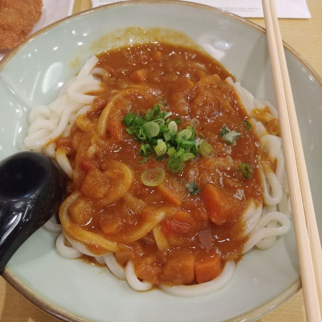 Curry Udon ($6.90)
