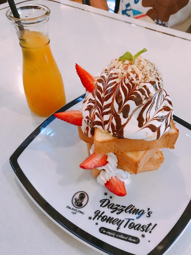 Hazelnut Chocolate Honey Toast