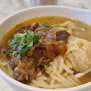 Kagoshima-style Braised Pork Cartilage & Wontons In Fish Soup With Mixian
