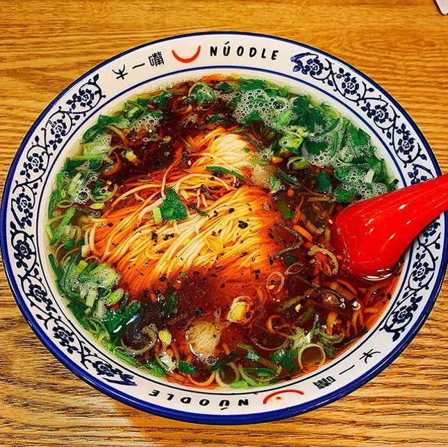 Craving for some hot soupy noodles!