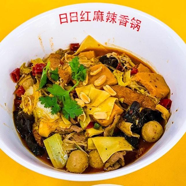 """日日红麻辣锅。Easily wins """"Best Mala in Singapore"""" (in my books) So awesome Mala broth, great spread of ingredients, all at an affordable price!"""
