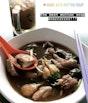 Hong Wen Mutton Soup (Beauty World Food Centre)