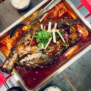 Fragrant Spicy Grilled Fish ($39)