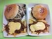 Truffle Mushroom Burgers