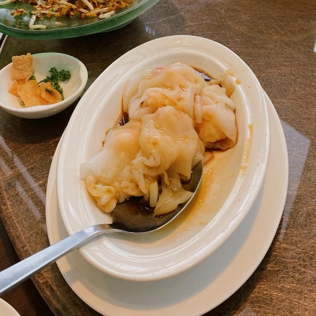 Chee Cheong Fun (prawn)