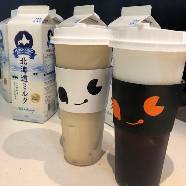 Pei Pa Kao Latte