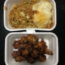 Fried noodles and fried chicken