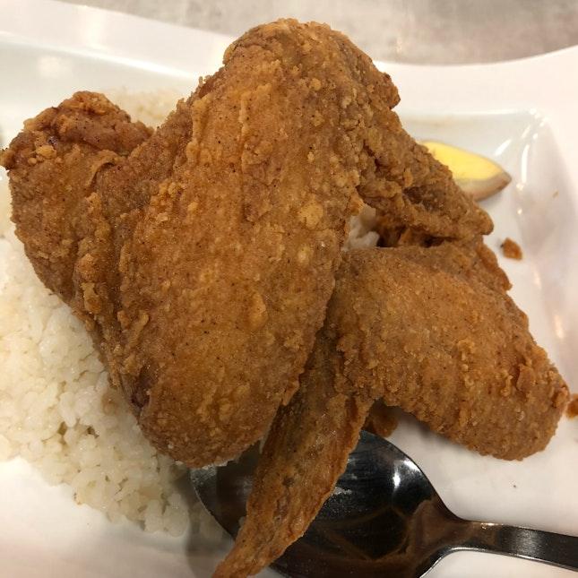 Fried Chicken Rice Box