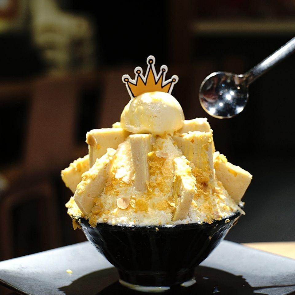 Hanbing Korean Dessert Cafe