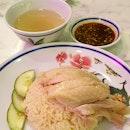 Single Portion Chicken Thigh Rice ($5.50)