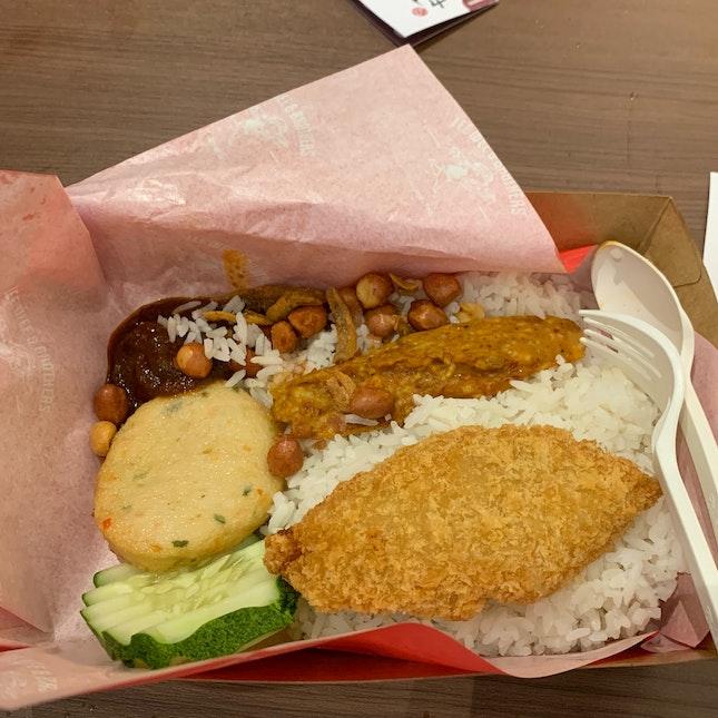 Nasi Lemak w Breaded Fish Set ($4.50)