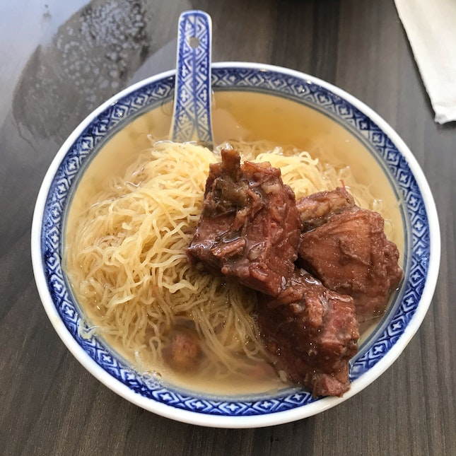 Noodles Soup With Beef And Wontons