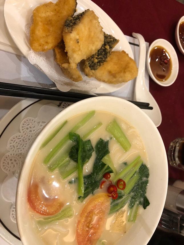 Fried Fish Bee Hoon Soup ($12.90)
