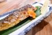 Grilled saba Fish