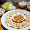 Samsui Ginger Chicken [$19.90]