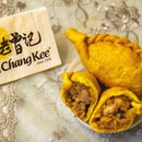 [NEW] Hainanese Chicken Rice'O