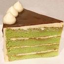 Pandan Gula Melaka Cake