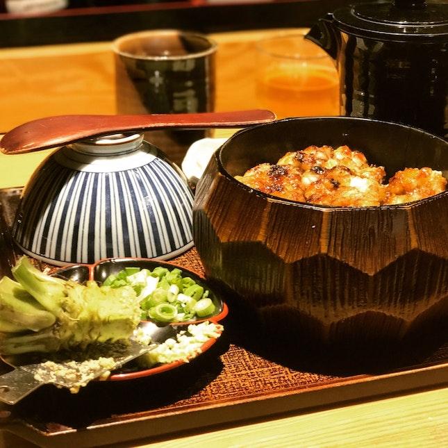 美味しい Japanese