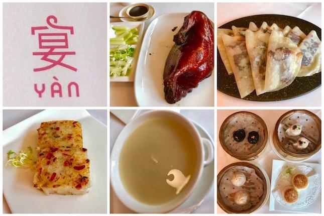 Good Peking Duck but Mediocre Dim Sum