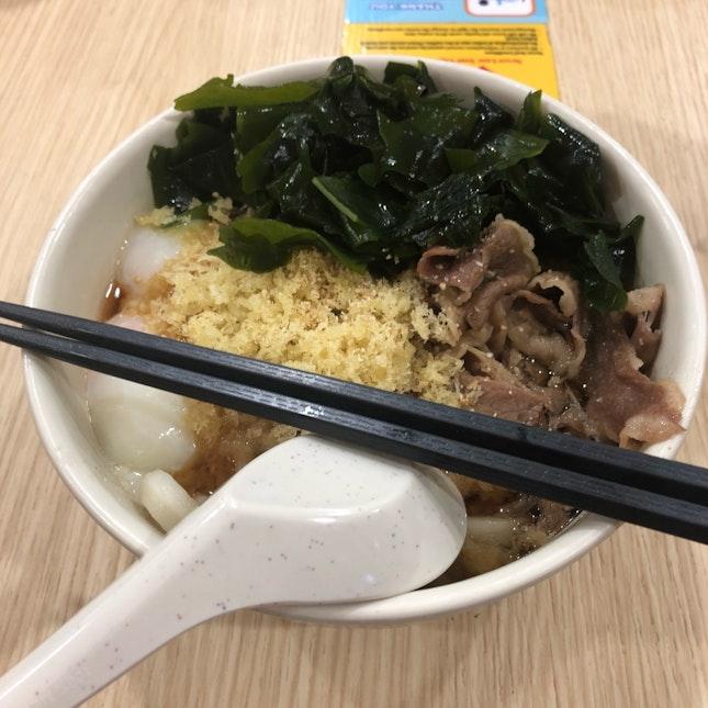 Sanuki Beef Udon ($5.60)