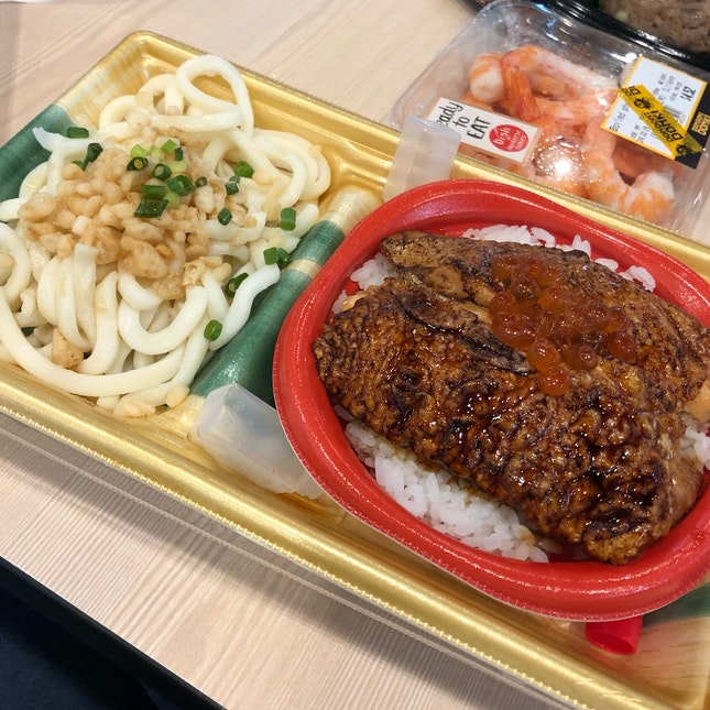 Salmon Udon Set