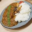Japanese Curry w/ Chicken Katsu
