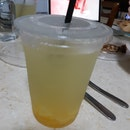 Iced Yuzu Drink