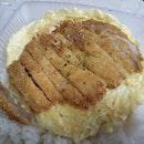 Omu Curry Rice With Pork Katsu