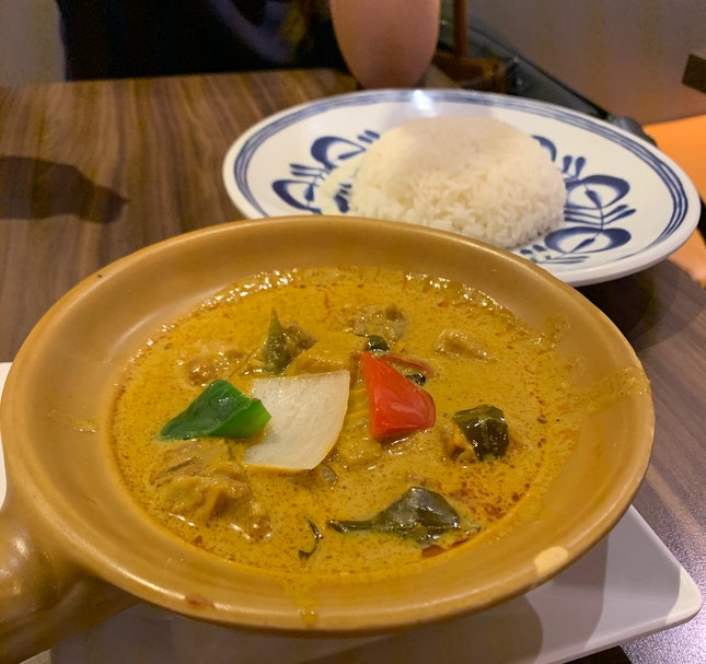 Curry Beef Tendon Rice