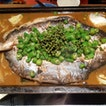 Green Peppers Limbo Fish