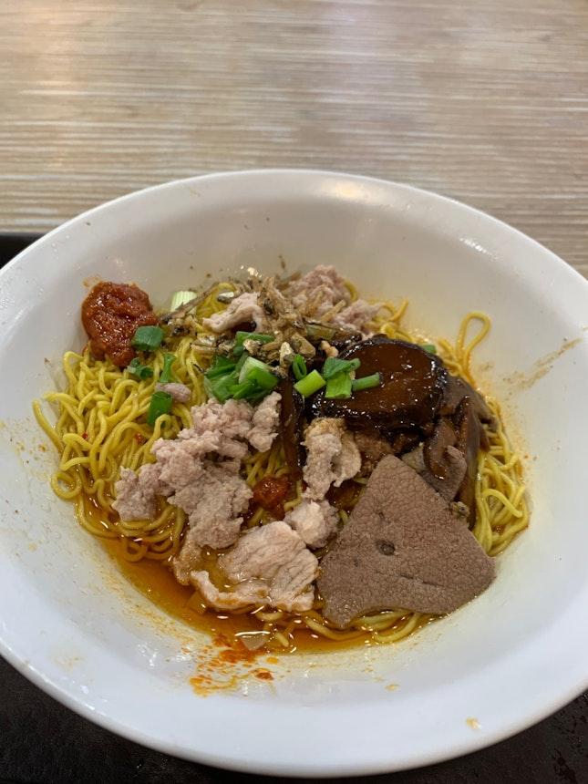 Minced Pork Noodles