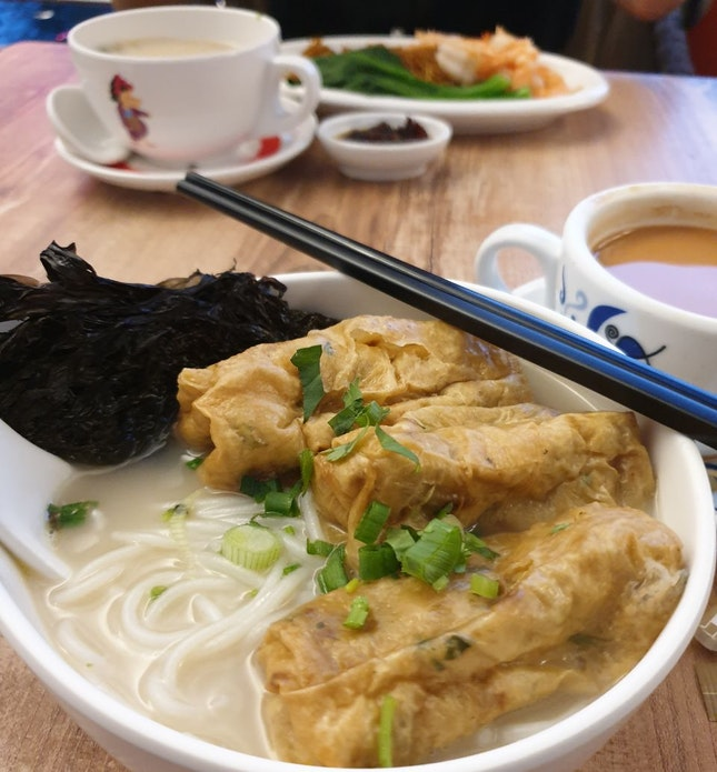 Fish Spring Roll And Seaweed In Fish Soup With Mixian ($7.50)