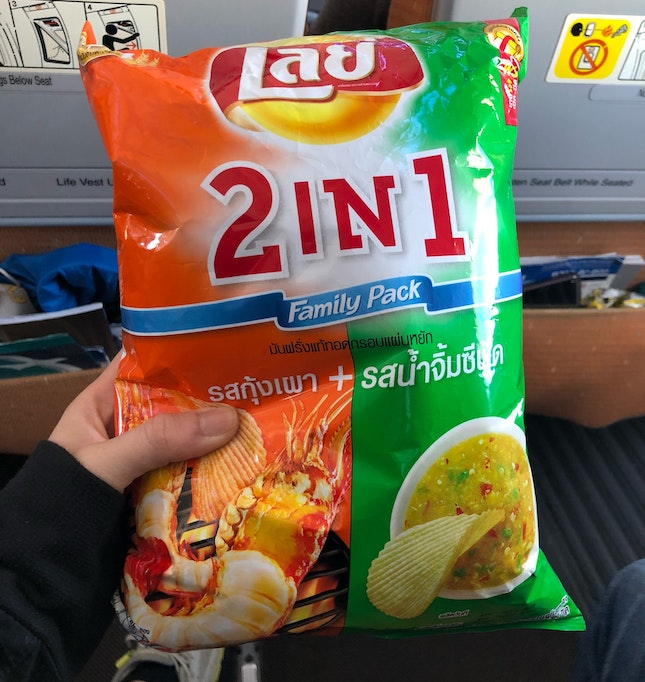 Lay's 2 In 1 Chips (Crayfish & Thai Green Chilli)