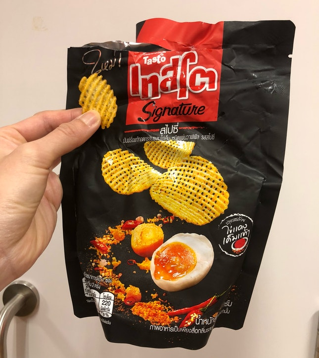 Tasto Salted Egg Chips (Spicy)