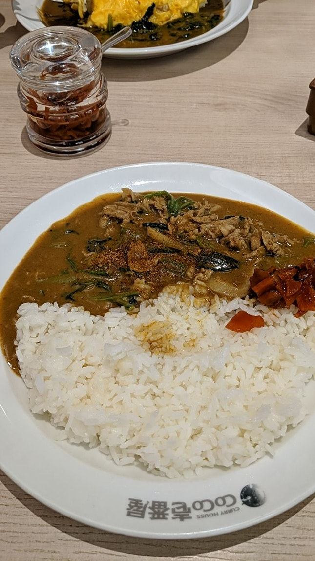 Beef Curry With Spinach