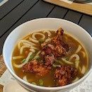 Curry Udon With Chicken Karage