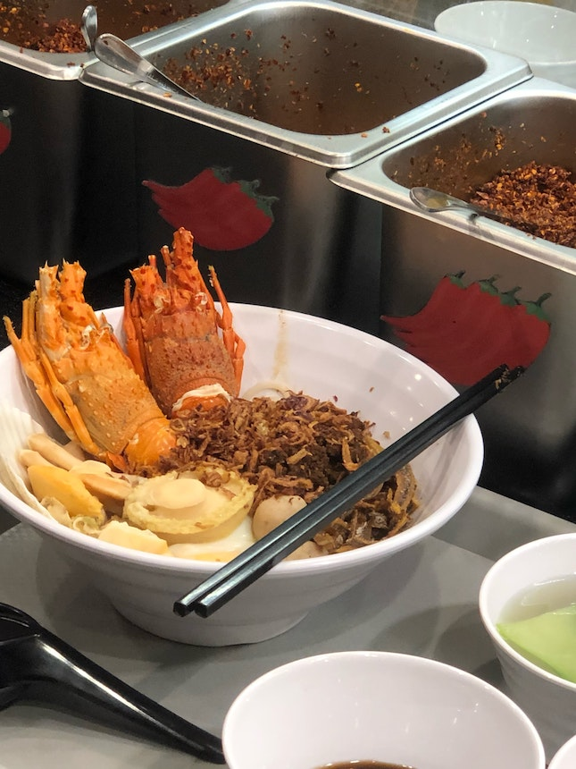 Spicy Dry Ban Main With Baby Crayfish