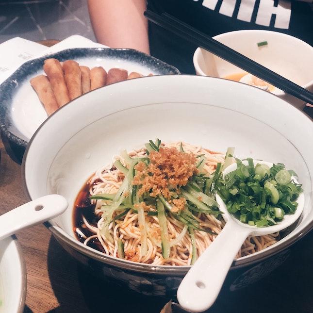 Pork Wanton In Chilli Vinaigrette Dry Noodle