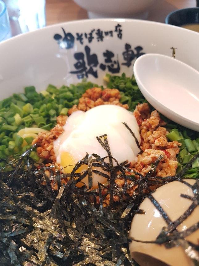 1 for 1 Nagoya Style Mazesoba