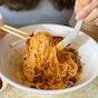 A9 Noodle Dumpling