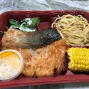 Collin's Grille Bento (Tampines)