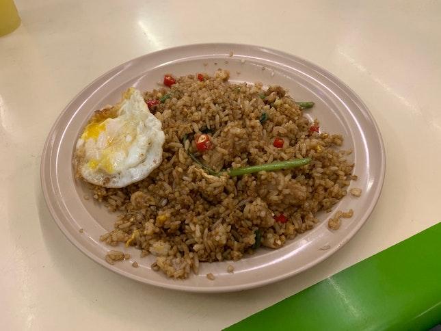 Chicken Kampung Fried Rice ($6)