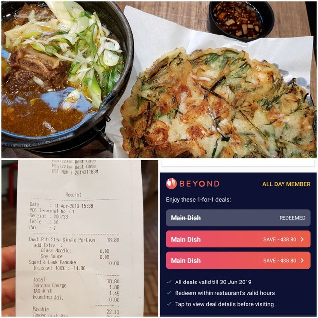 Beef Rib Stew And Seafood Pancake