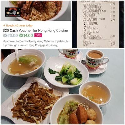 Central Hong Kong Cafe Jurong Point Burpple 17 Reviews Boon Lay Singapore