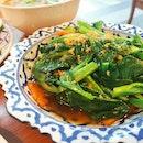 Soi Thai Kitchen (Tampines)