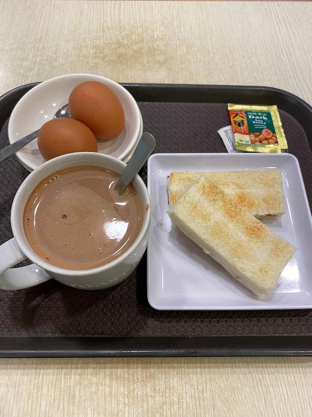 Traditional Kaya Toast Set